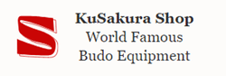 KuSakura, the best Judo equipment ever made