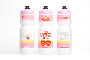 Godandfamous Strawberry Milk Bottle - Kaufen bei Maison Cyclo
