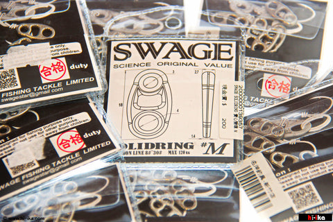 SWAGE Solid Ring