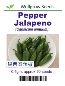 WHT - Pepper Jalapeno