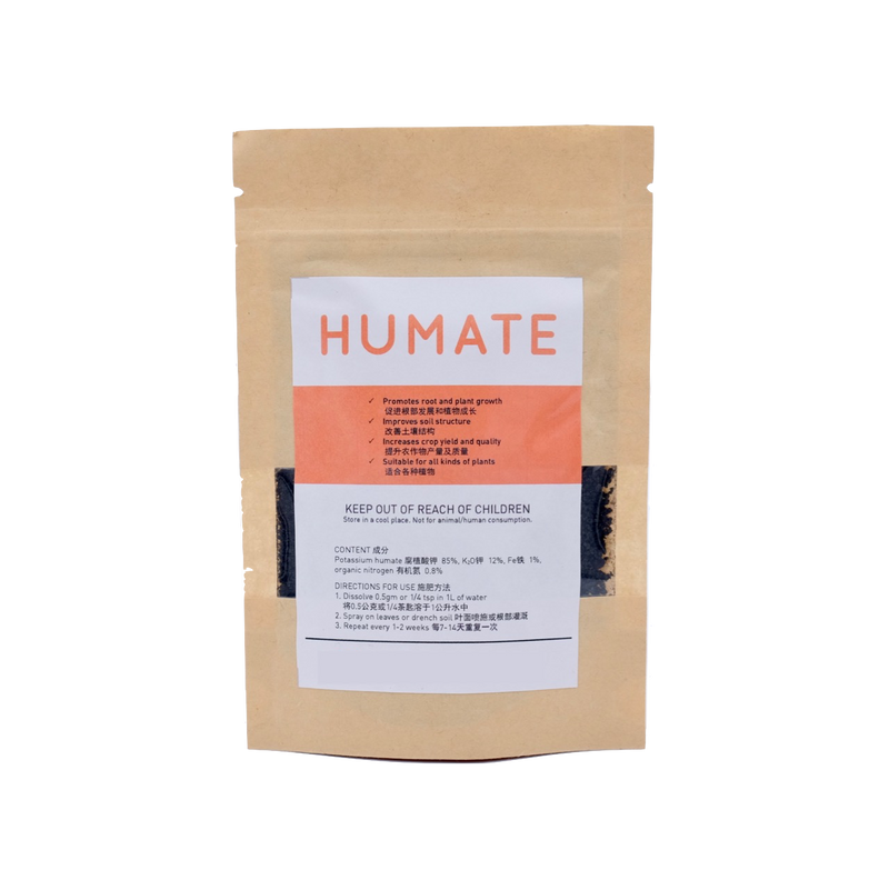 Humic Acid Powder - CityFarm