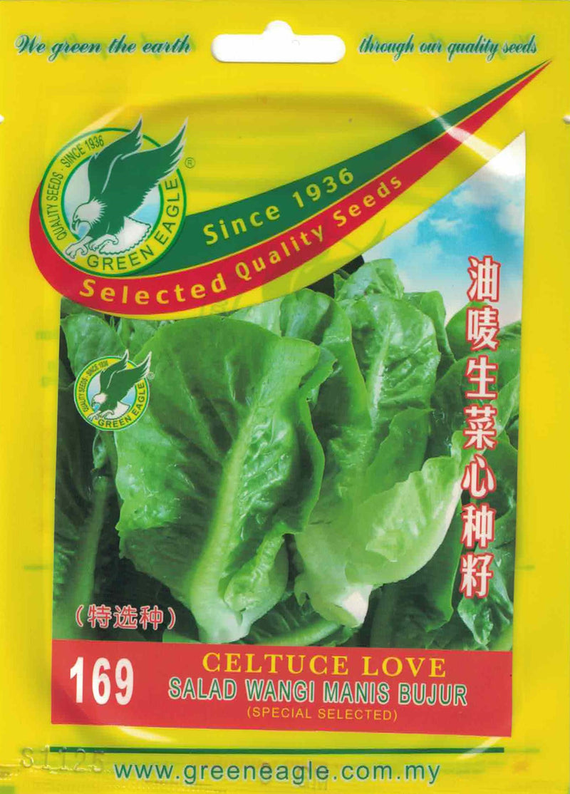 Celtuce Love - CityFarm