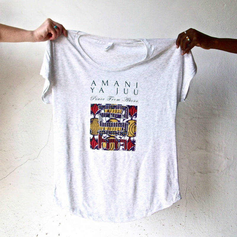 Amani ya Juu T-Shirt - Kenyan materials and design for a fair trade boutique