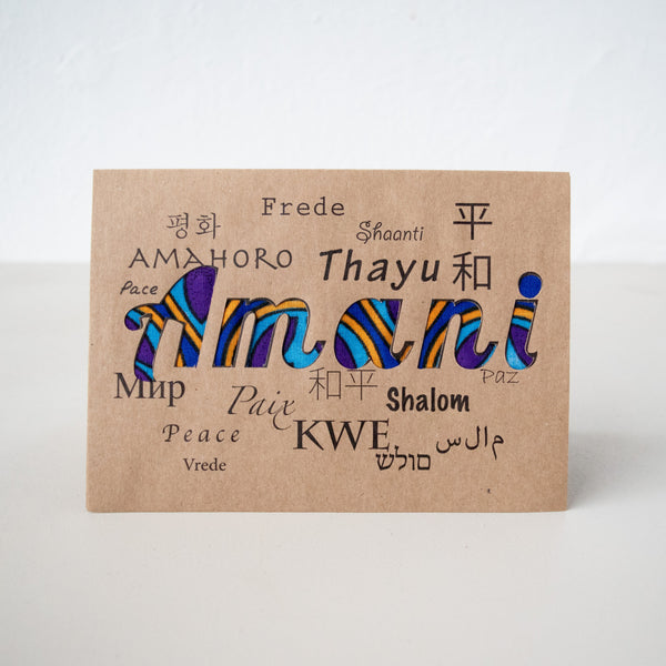 Amani Peace Card - Kenyan materials and design for a fair trade boutique