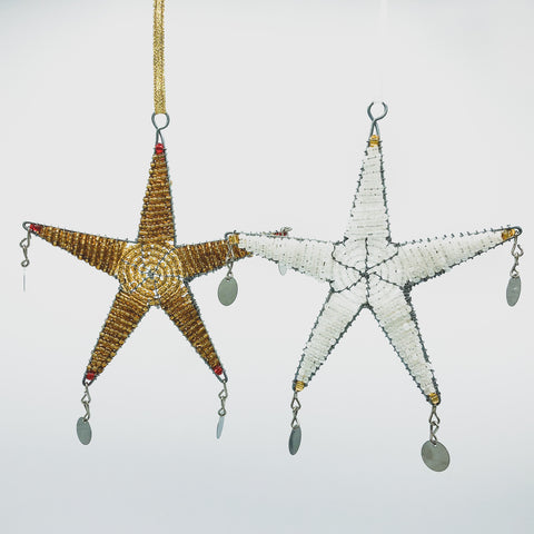 Shanga Star Ornament