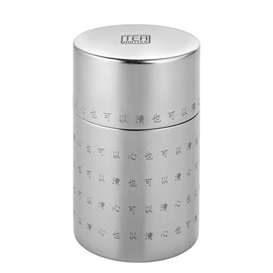 Alessi Tea Matter Tea Caddy Chinese Characters