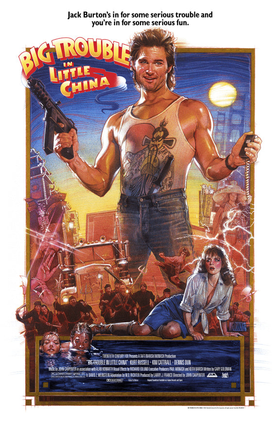 """Big Trouble In Little China"" by Drew Struzan"