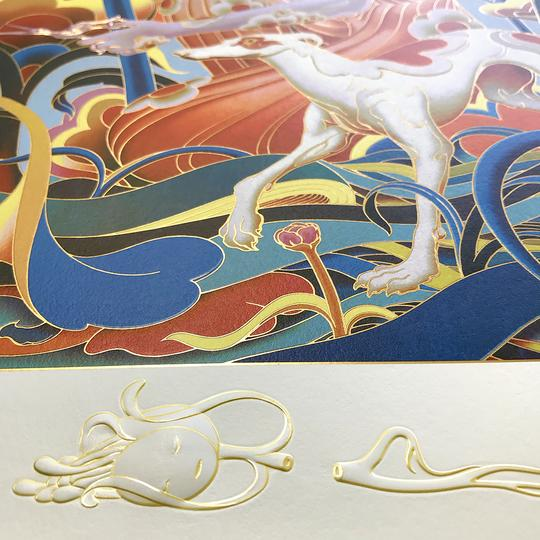 "James Jean - ""Forager"" 1st Edition - 2019 (Detail 4)"