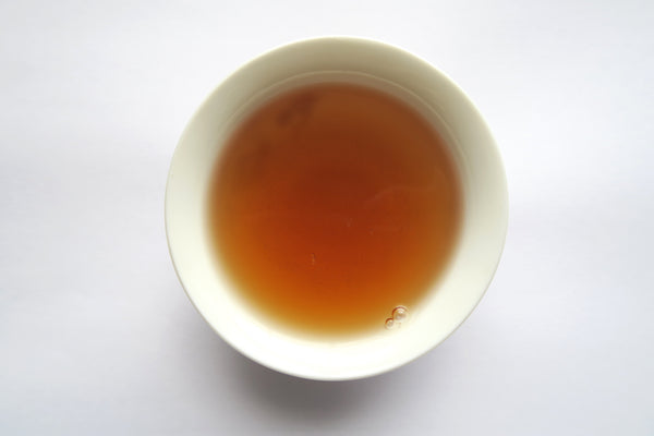 Gold Peony Yancha Cliff Tea Wuyishan Wuyi Mountains