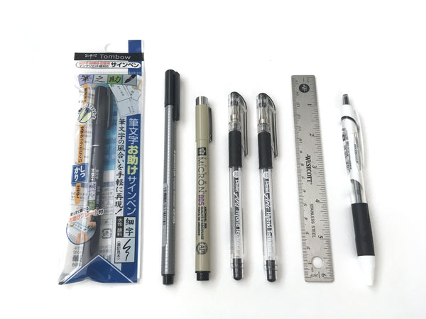 Pen Pack Journal Starter Kit (077)