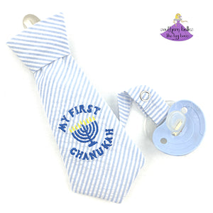 My First Hanukkah Baby Boy Pacifier Clip