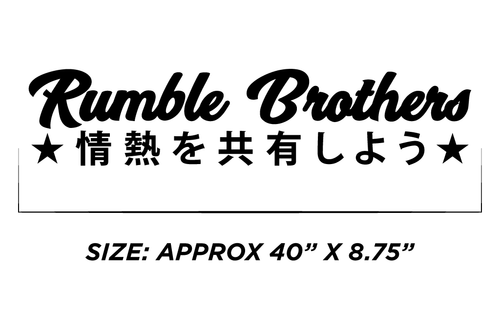 "Banner - Share Your Passion 40"" Banner - Rumblebros"