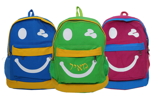 Smiley Face Preschool Backpack