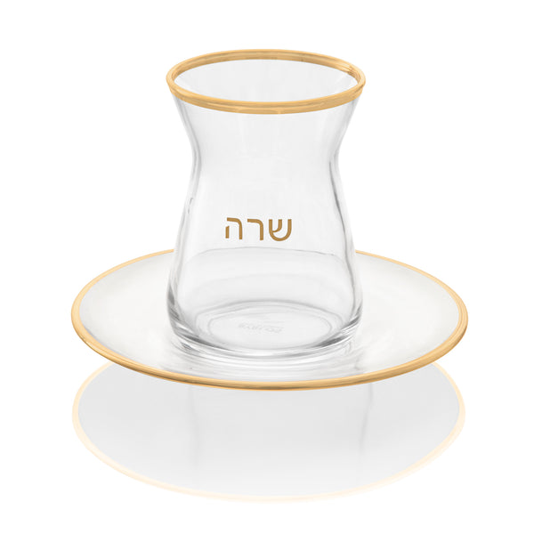 Personalized Glass Cup & Saucer