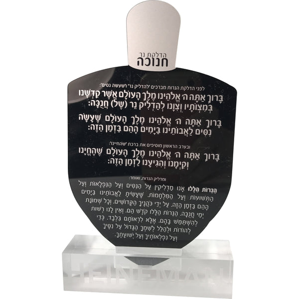 Lucite Dreidel Card on Personalized Block
