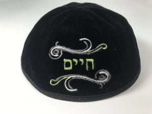 B23 Size 4 Six Part Chaim