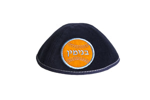 Cute Applique Yarmulke
