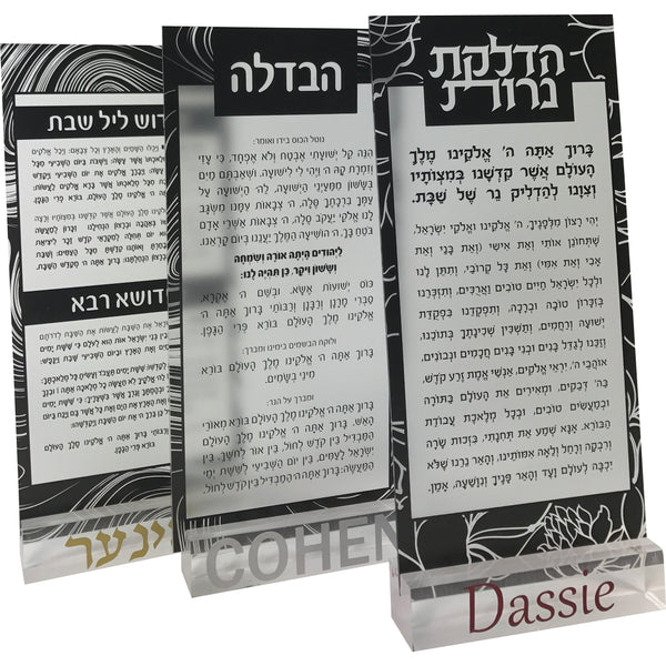 Lucite Shabbos Cards in Personalized Block