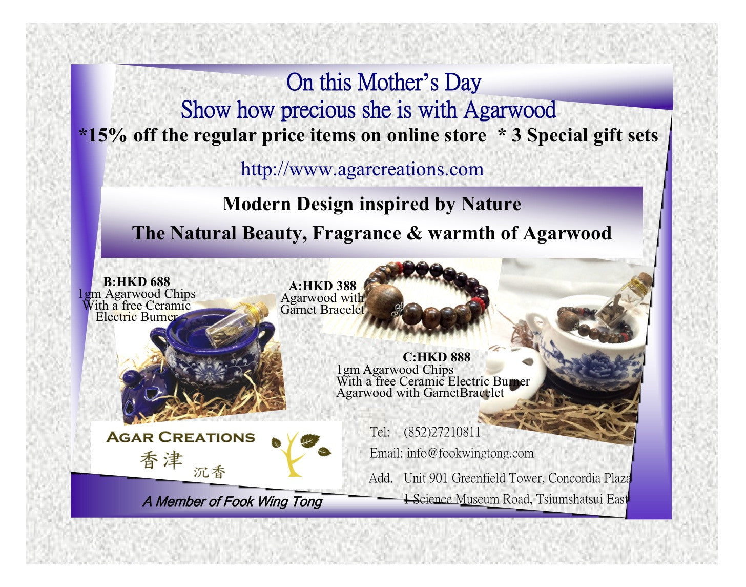 Mother's Day Sale - 15% Off Entire Purchase - Ends May 8