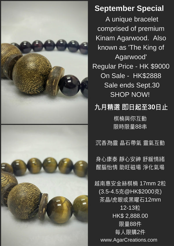 Kinam Agarwood Bracelet - September Sale