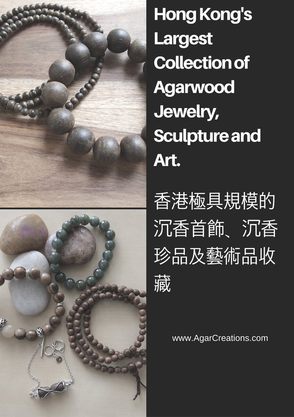 AgarCreations.com is now online in Chinese and English