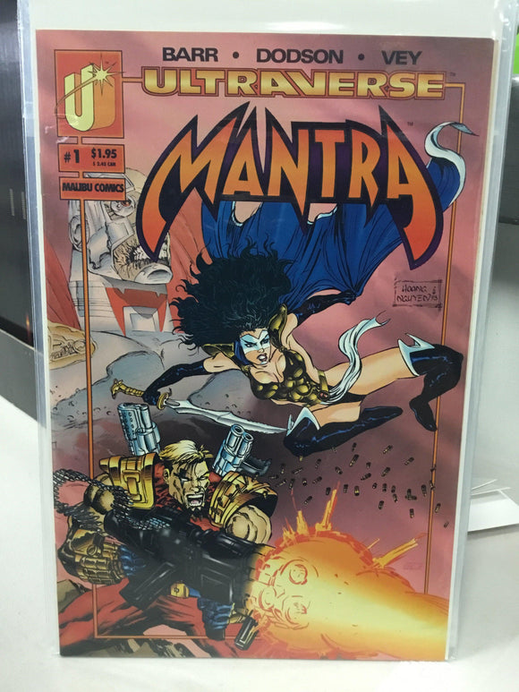 MANTRA #1 (1993) - Comics n Pop