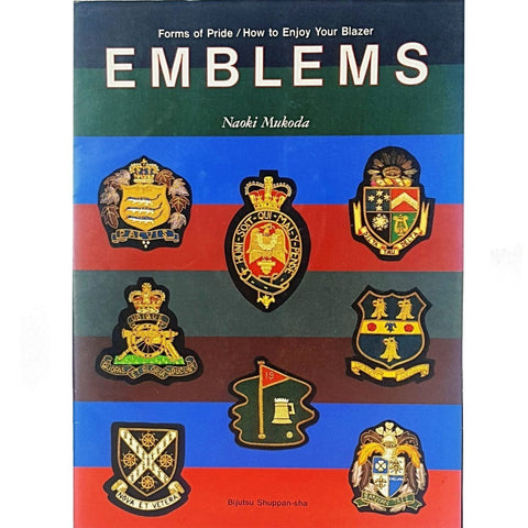 RARE Out of Print Vintage Book EMBLEMS: Forms of Pride/How to Enjoy Your Blazer
