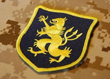 NSWDG Gold Squadron Patch - Blue & Yellow