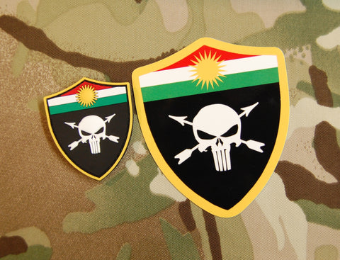 Peshmerganor Charity Patch
