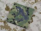 Infrared NWU III Frog Skeleton Morale Patch
