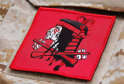 NSWDG Red Squadron Team Flag Patch