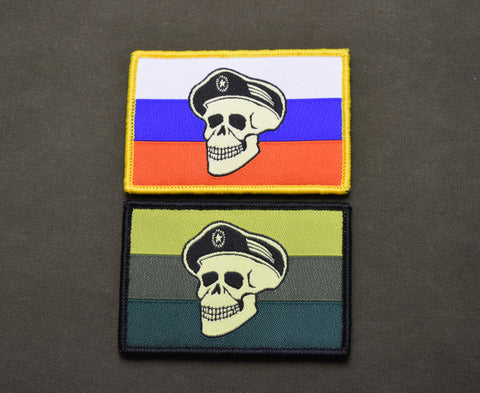 Russian Military Tactical Recognition Patch