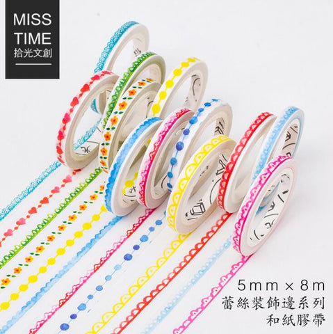 0.5cm Wide Slim Colorful Lace Series Decorative Washi Tape DIY Scrapbooking Masking Tape School Office Supply