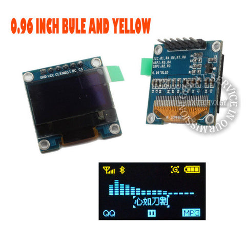 0.96 I2C IIC SPI Serial 128X64 Blue and Yellow OLED LCD LED Display Module for