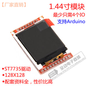 1.44 inch Serial 128*128 SPI Color TFT LCD Module Instead of Nokia 5110 LCD Free Shipping