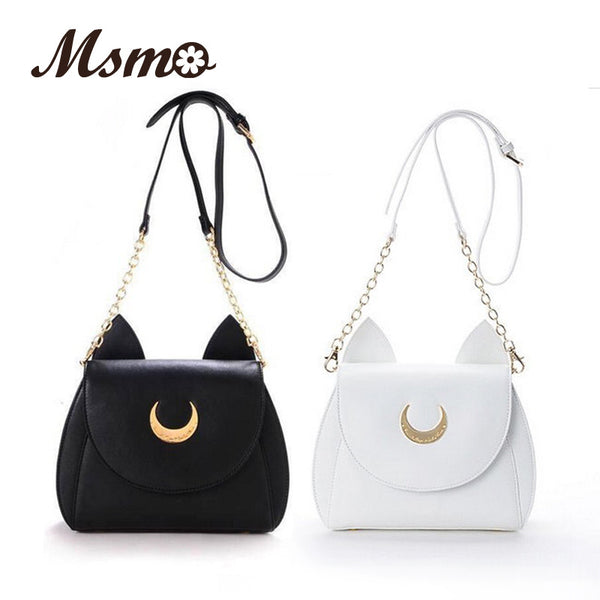 Artmomo Chains Solid Pu Handbags Women G768