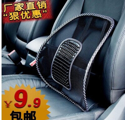 Car Cushion For Leaning On Of Lumbar Seat Back Breathable Waist Massage