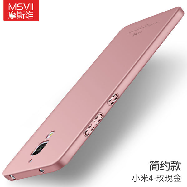 MSVII Brand For Xiaomi Mi4 Case Matte Hard Coque Back Cover Slim Fashion Phone Housing For Xiaomi Mi 4