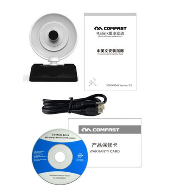 Factory price Hot Selling High Quality USB High Power WiFi Wireless Adapter 150Mbps Radar High Gain w Antenna Free Shipping