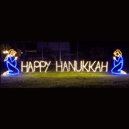 Happy Hanukkah w/ Praying Children