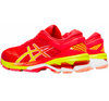 !! Asics Gel Kayano 26 Womens Running Shoes - Pink - 1012A609 700
