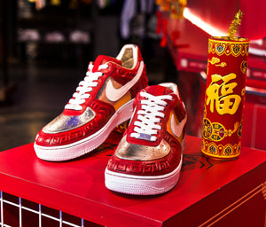 "The Remade X ACU X BANU ""Guardian Lions"" AF1"