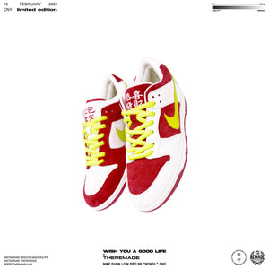 "Nike Dunk Low Pro SB ""WYAGL"" Chinese New Year Edition F&F 祝你好命"