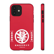 "The Remade Tough Cases ""CNY"" Edition"