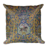 Bezalel Square Pillow - KaliKut apparel