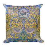 Axminster Square Pillow - KaliKut apparel