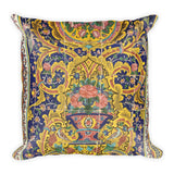 Baluch Square Pillow - KaliKut apparel