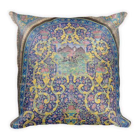 Bezalel Square Pillow