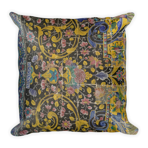 Bokara Square Pillow - KaliKut apparel