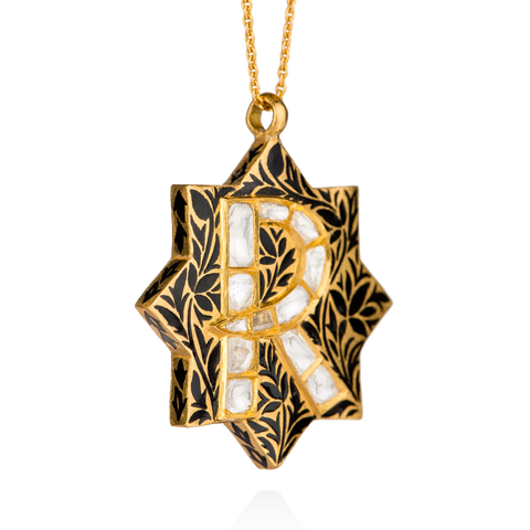 Gilded Journey Roya Initial Necklace